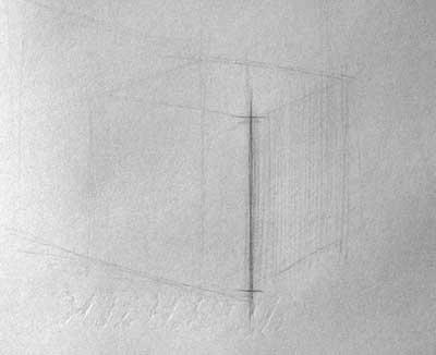 Рисунок куба, 1 этап. Определение высоты куба